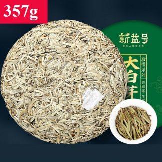 bạch trà vân nam trung quốc dạng bánh phổ nhĩ loại 1 búp trà cổ thụ thượng phẩm