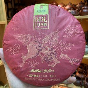 Trà phổ nhĩ chín loại ngon bánh tròn 357g cốt trà cổ thụ được chọn lựa kỹ hậu vị tốt.