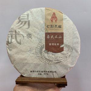 Trà phổ nhĩ sống cao cấp Vân Nam cốt trà cổ thụ nghìn năm bánh tròn 357g năm 2014